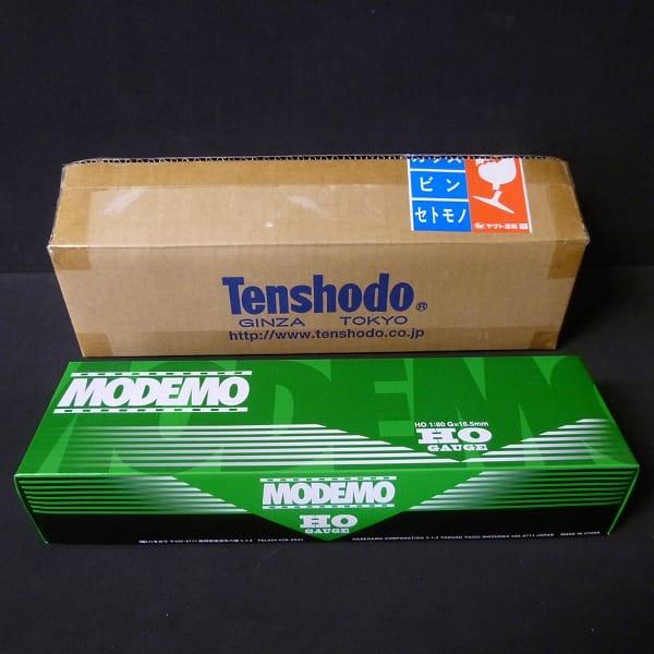 MODEMO 1/80 HT3 江ノ島電鉄100形 108号車 / タンコロ