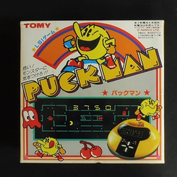 トミー パックマン PUCKMAN 当時 / LSIゲーム