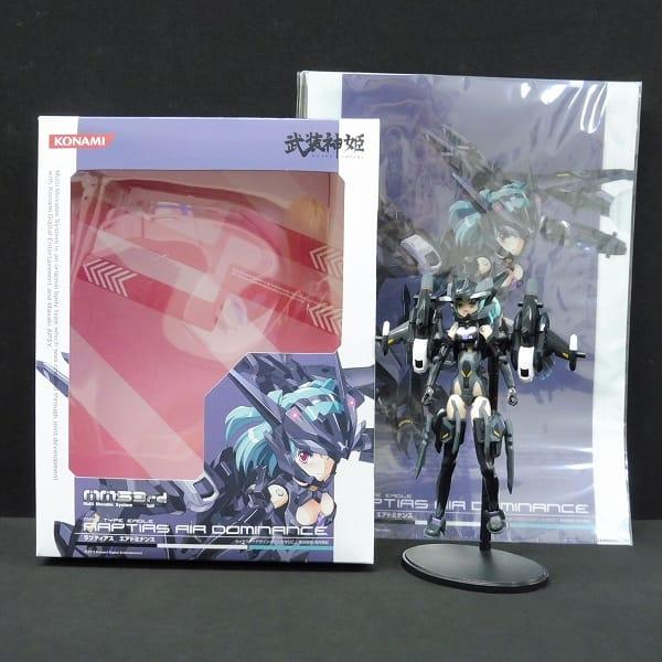 コナミ 武装神姫 鷲型MMS ラプティアス エアドミナンス