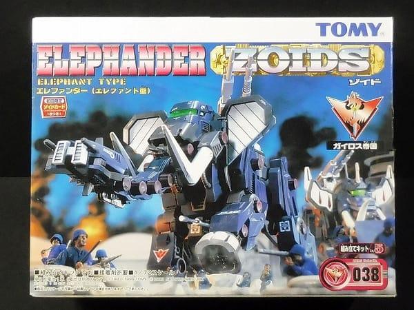 ZOIDS エレファンダー ゾイドカード付 / ゾイド