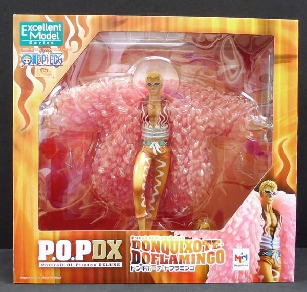 P.O.P DX ONE PIECE ドンキホーテ・ドフラミンゴ