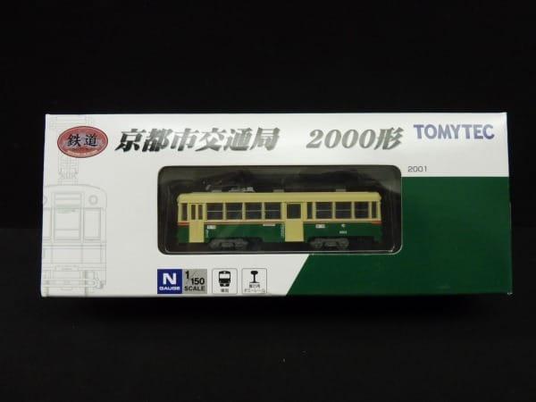トミーテック 鉄道コレクション 京都市交通局 2000形