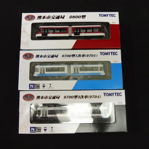 トミーテック 鉄道コレクション 熊本市交通局 0800型他