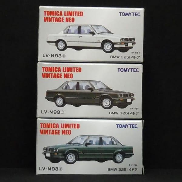 トミカリミテッド ヴィンテージNEO BMW 325i LV-N93a 他