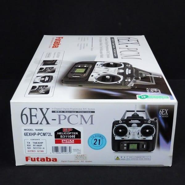 フタバ 6EX-PCM 6EXHP-PCM72L T6EXHP R146iP S3110 G190