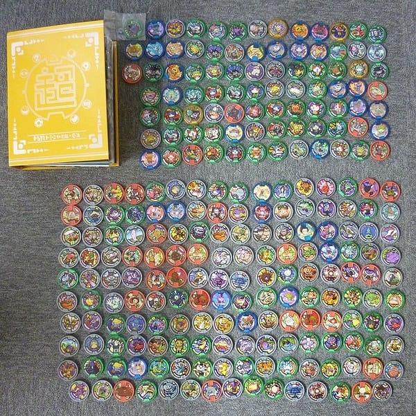 妖怪ウォッチ 妖怪メダル 246枚 超妖怪大辞典