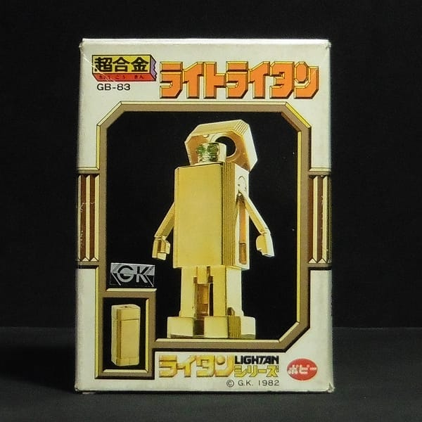 ポピー 当時物 超合金 GB-83 ライトライタン / 黄金戦士