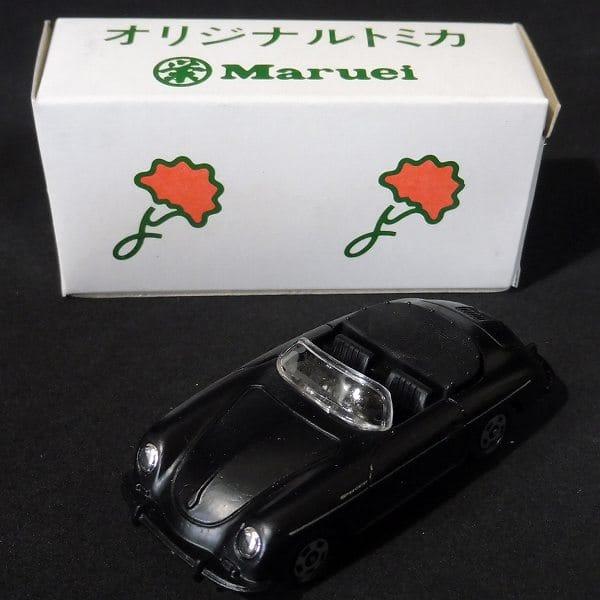 丸栄特注 トミカ ポルシェ 356 スピードスター / 名古屋