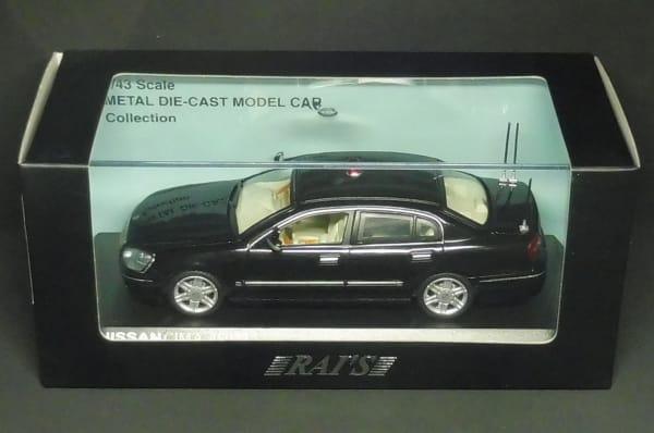 RAI'S 1/43 日産シーマ 450XL 2011 要人警護車両 レイズ