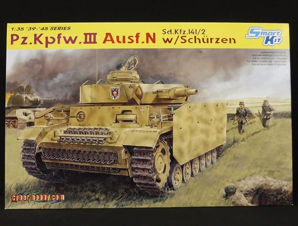 サイバーホビー 1/35 Ⅲ号戦車N型 w/シュルツェン