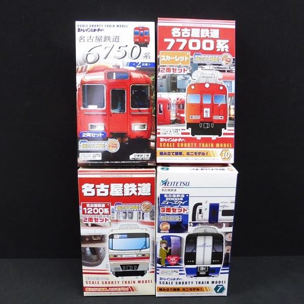 Bトレインショーティー 名古屋鉄道 スカーレット