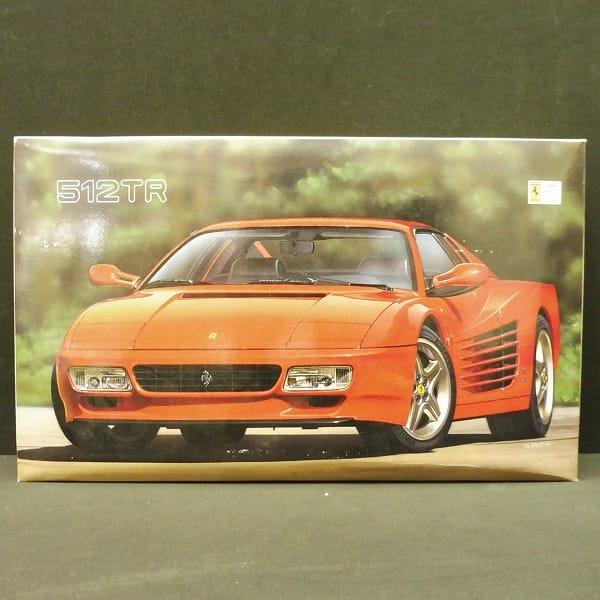 ロッソ PRA-X DREAM vol9 1/24 フェラーリ512TR