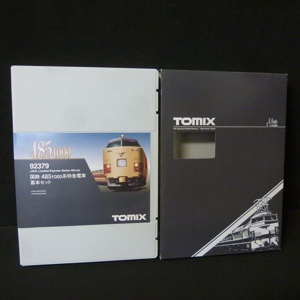 TOMIX 国鉄 485系1000番台 基本4両セット / Nゲージ