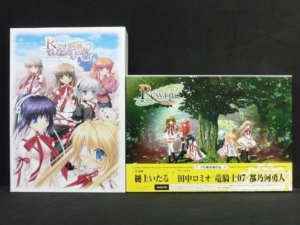 Rewrite Harvest festa 本編 ファンディスク / PCゲーム