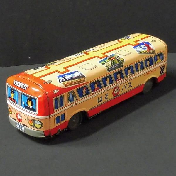 マルナカ ブリキ はとバス フリクション 28cm 当時物