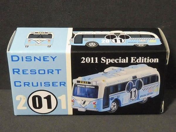 トミカ ディズニー リゾートクルーザー 2011 / TDL バス