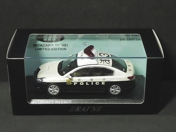 RAI'S 1/43 宮沢模型限定 レガシィ B4 警視庁 パトカー