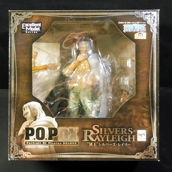 P.O.P NEO-DX ワンピース シルバーズ・レイリー / POP