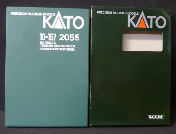 KATO 205系 10-157 直流通勤形電車 関西色 / Nゲージ