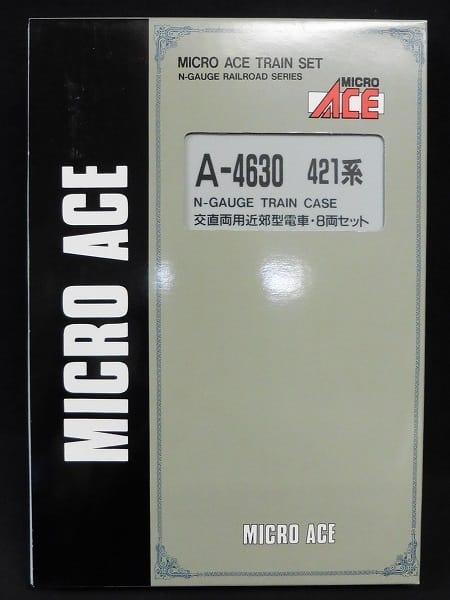 マイクロエース A-4630 421系 交直両用近郊型電車 8両