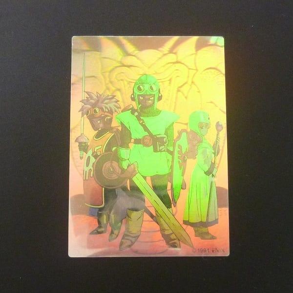 ドラゴンクエスト 1 2 カードコレクションズ ホロ 他_3
