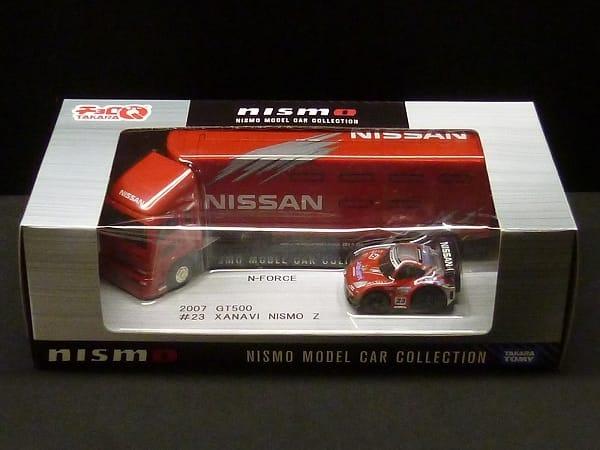 チョロQ ニスモ モデルカーコレクション 2台セット