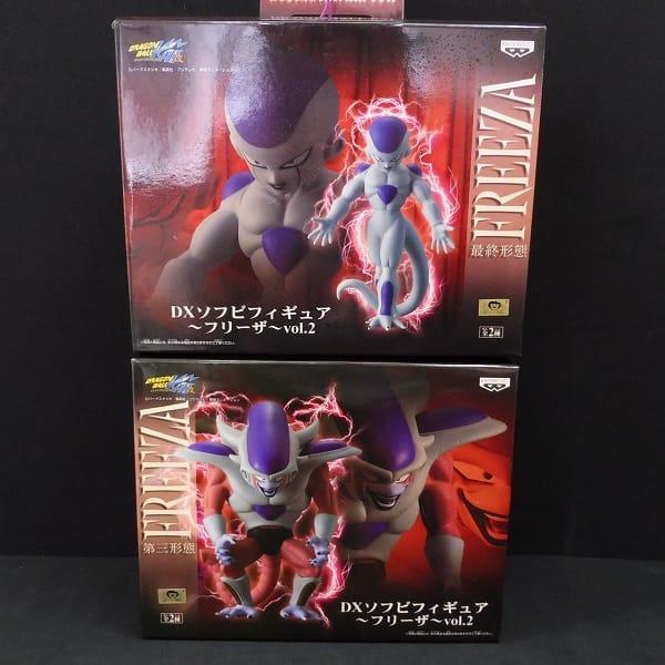 ドラゴンボール改 DXソフビフィギュア フリーザ Vol.2