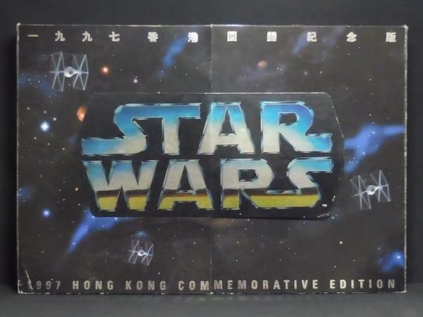 ケナー STARWARS 1997年香港返還記念 フィギュア
