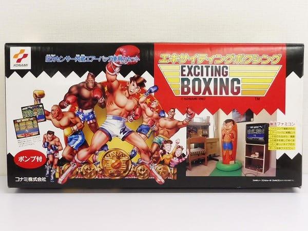 コナミ ファミコン エキサイトボクシング ポンプ付