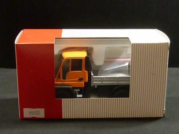 NZG 1/43 ウニモグ U4000 ダイムラー オレンジ