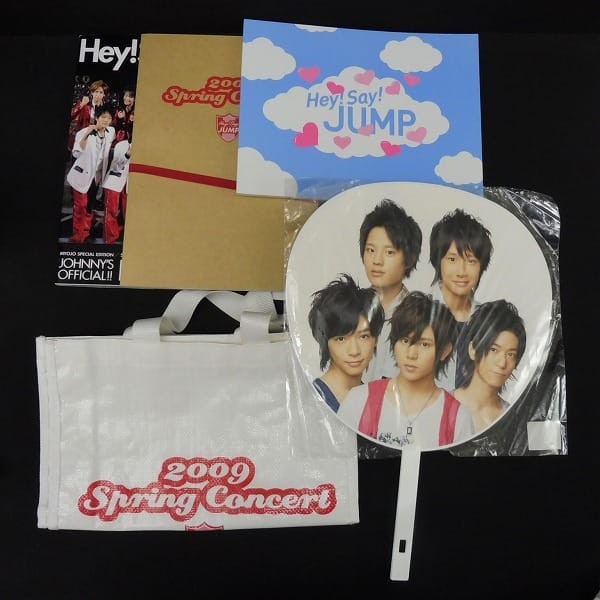 Hey!Say!JUMP 1stフォトブック 写真集 うちわ バッグ 他