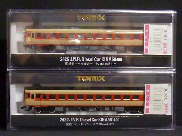 TOMIX  Nゲージ 国鉄ディーゼルカー キハ58 400形 M 他