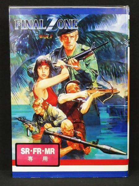 日本テレネット ファイナルゾーン ウルフ / PC-8801