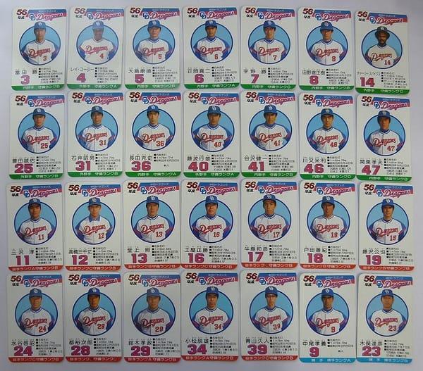 タカラ プロ野球 ゲーム カード 56年度 中日 28枚