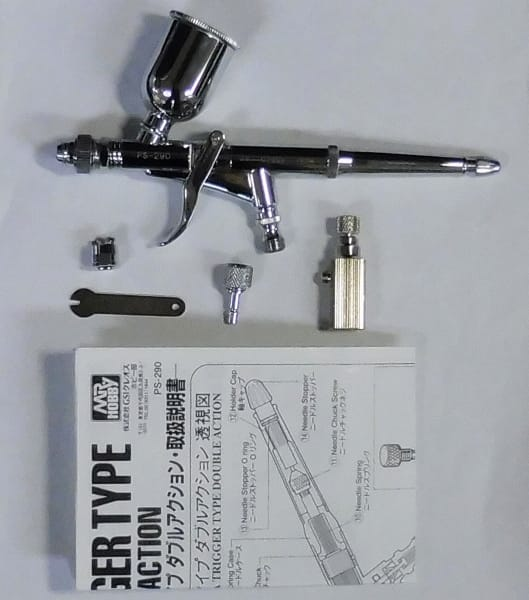 MR.HOBBY PS-290 プロコンBOY LWA トリガータイプ 0.5mm