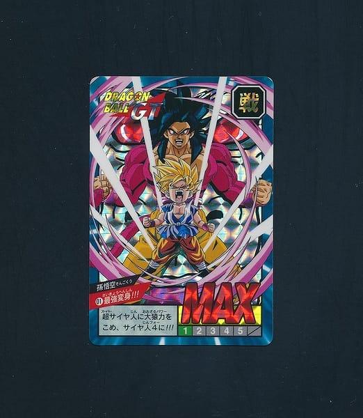 ドラゴンボール カードダス GT スーパーバトル キラ 01
