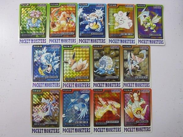 ポケモン カードダス キラ 13枚 1997 リザードン ピッピ
