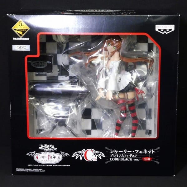一番くじ ギアス R2 C賞 シャーリー CODE BLACK ver.