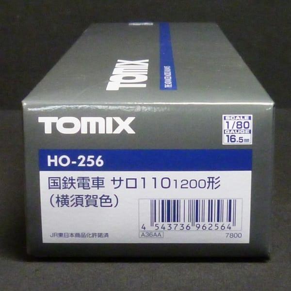 TOMIX HOゲージ 国鉄電車 サロ110 1200形(横須賀色)