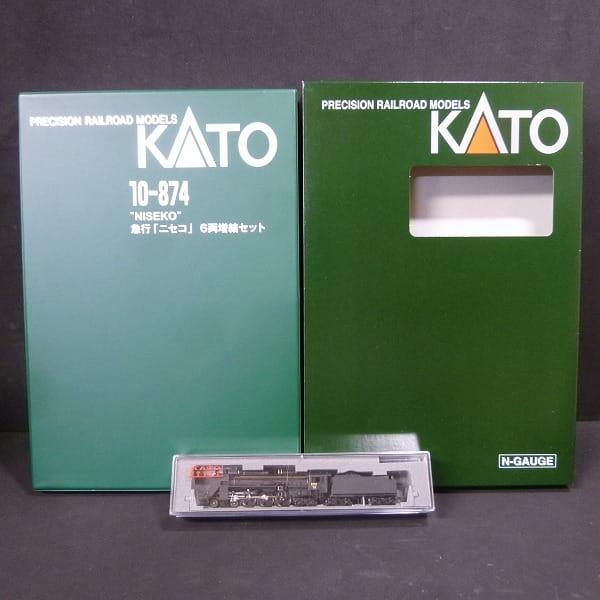 KATO Nゲージ 急行 ニセコ 6輌増結セット / 鉄道模型