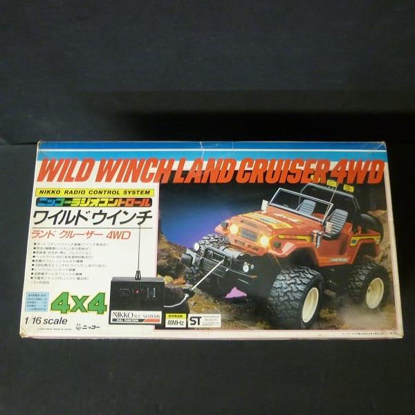 ニッコー ワイルドウインチ4WD ランドクルーザー RCカー