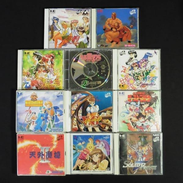 PCエンジン CD-ROM2 超兄貴 英雄伝説II うる星やつら 他
