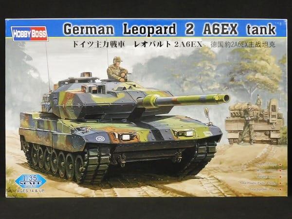 ホビーボス 1/35 ドイツ主力戦車 レオパルト2A6EX