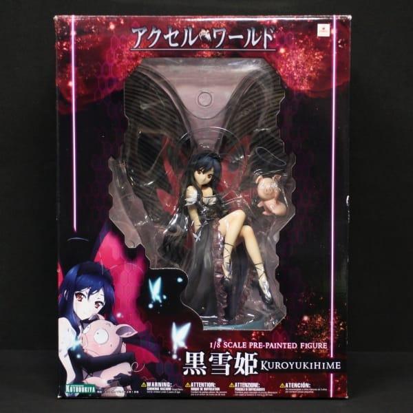 コトブキヤ 1/8 アクセルワールド 黒雪姫 KUROYUKIHIME