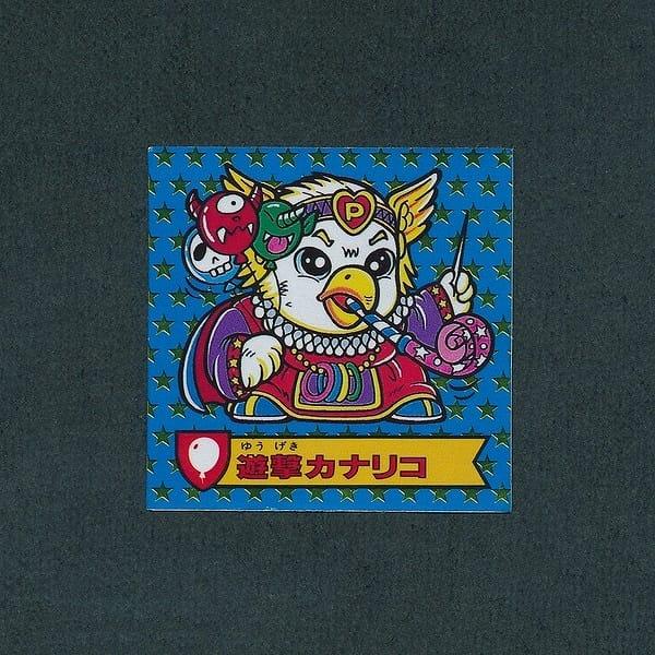 ハリマ王の伝説 8弾 92-現 遊撃カナリコ マイナーシール