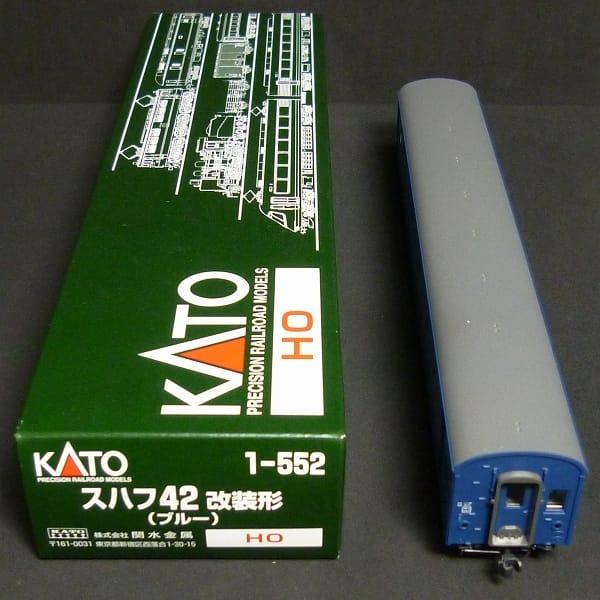 KATO HO 1-552 スハフ42 改装形 ブルー 一般形客車