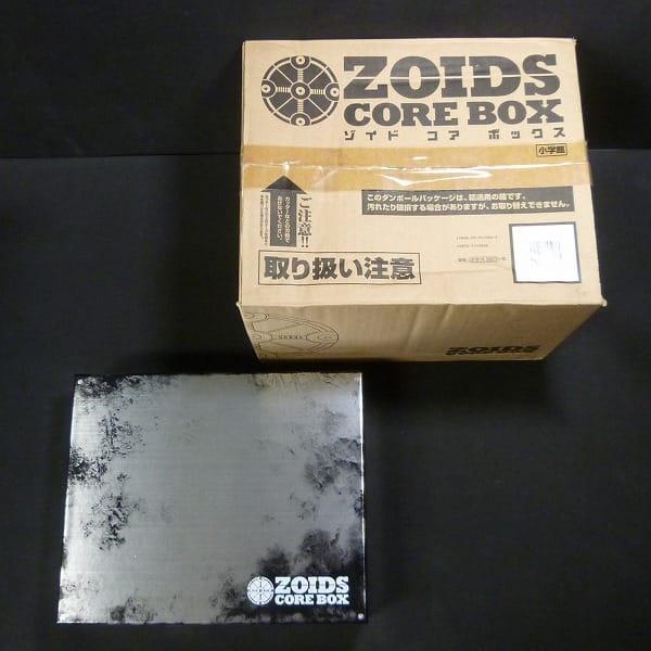 小学館 ゾイド コアボックス COREBOX 生誕20周年記念品