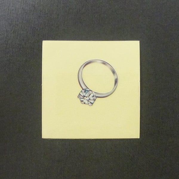 どっきり マイナーシール 112 指輪 / ビックリマン