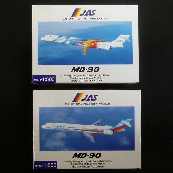 JALUX 1/500 JAS MD-90 1号機 2号機 / 黒澤明デザイン
