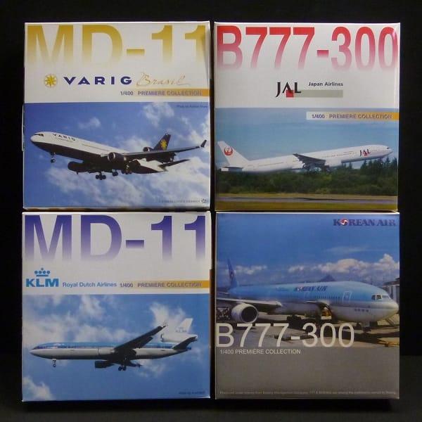 ドラゴン 1/400 B777-300 MD-11 プレミアムコレクション